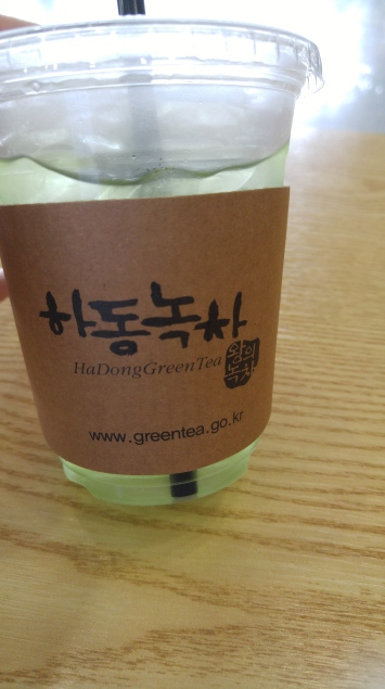 mint tea at the Busan KTX station