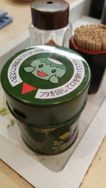 matcha powder to have tea