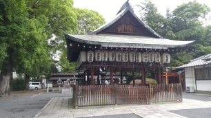 more of my friends local shrine