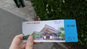 600 yen to visit