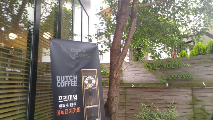 Enoch Coffee