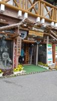 The Gogoen Rest House where we got the lucky bells