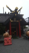 Komitake Shrine