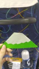 My origami Fuji-san