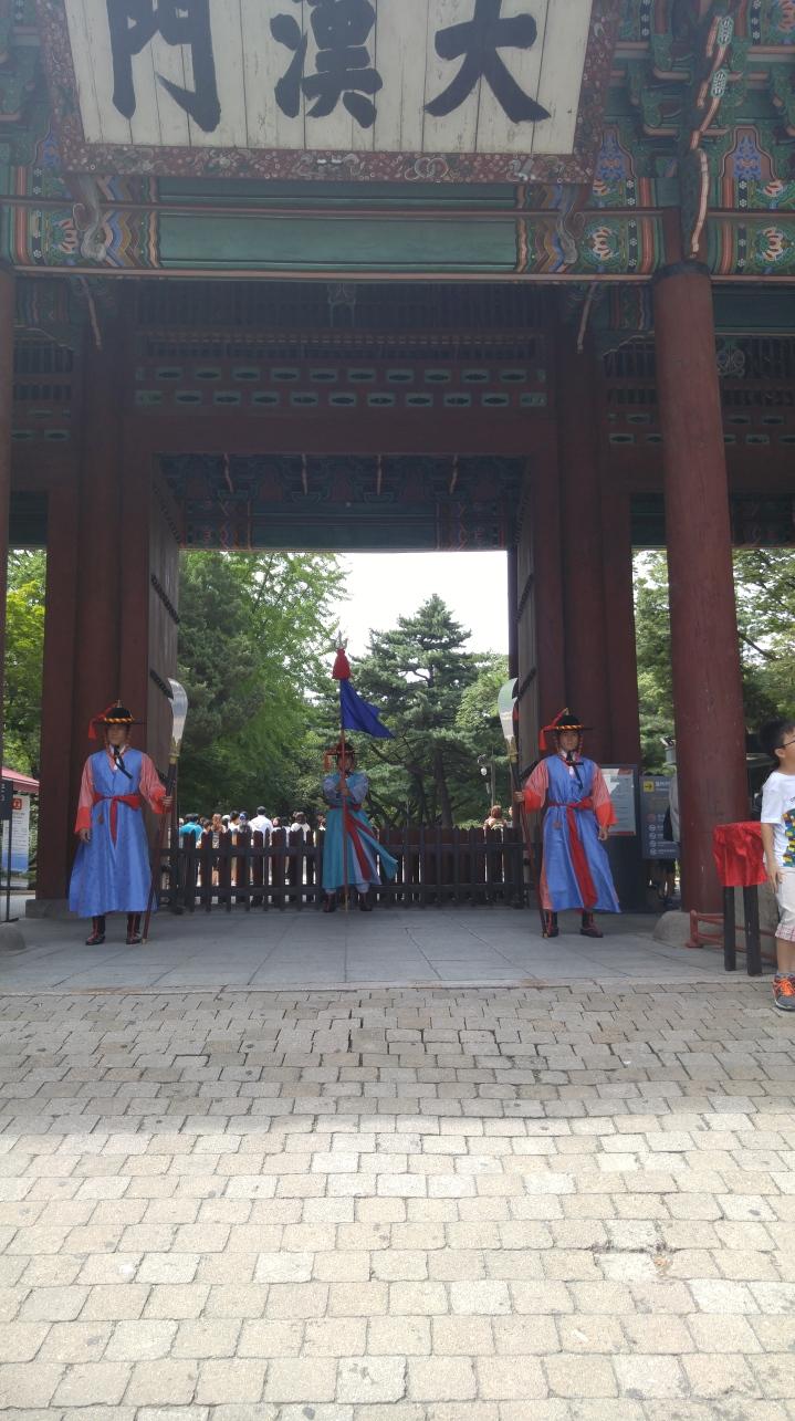 Deoksungung Palace 덕수궁