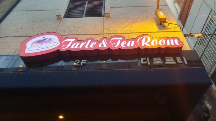 Tarte and TeaRoom