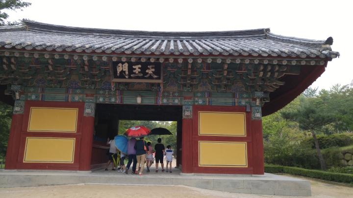 Bulguksa Temple 불국사