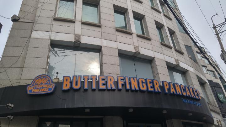 Butterfinger Pancakes 버터핑거팬케익스