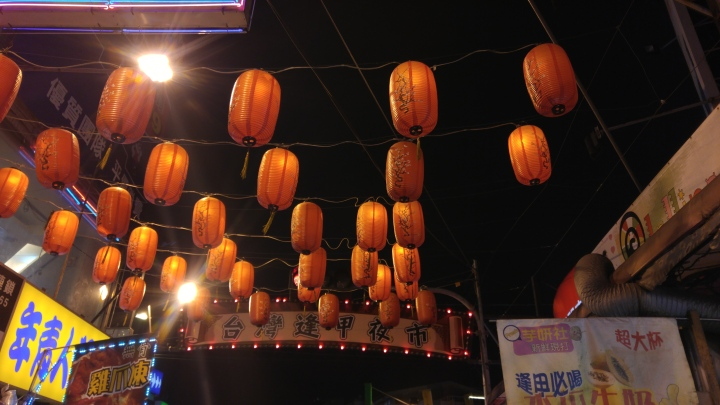 Food in Taichung, street food and traditional