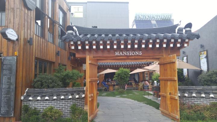 Mansion 5 맨션5