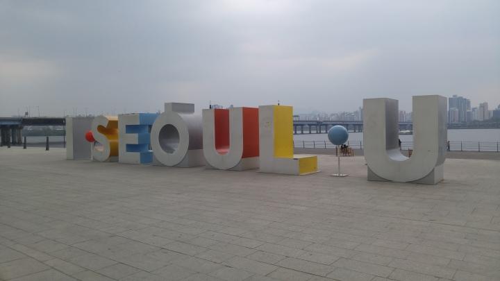Yeouido Hangang Park여의도한강공원