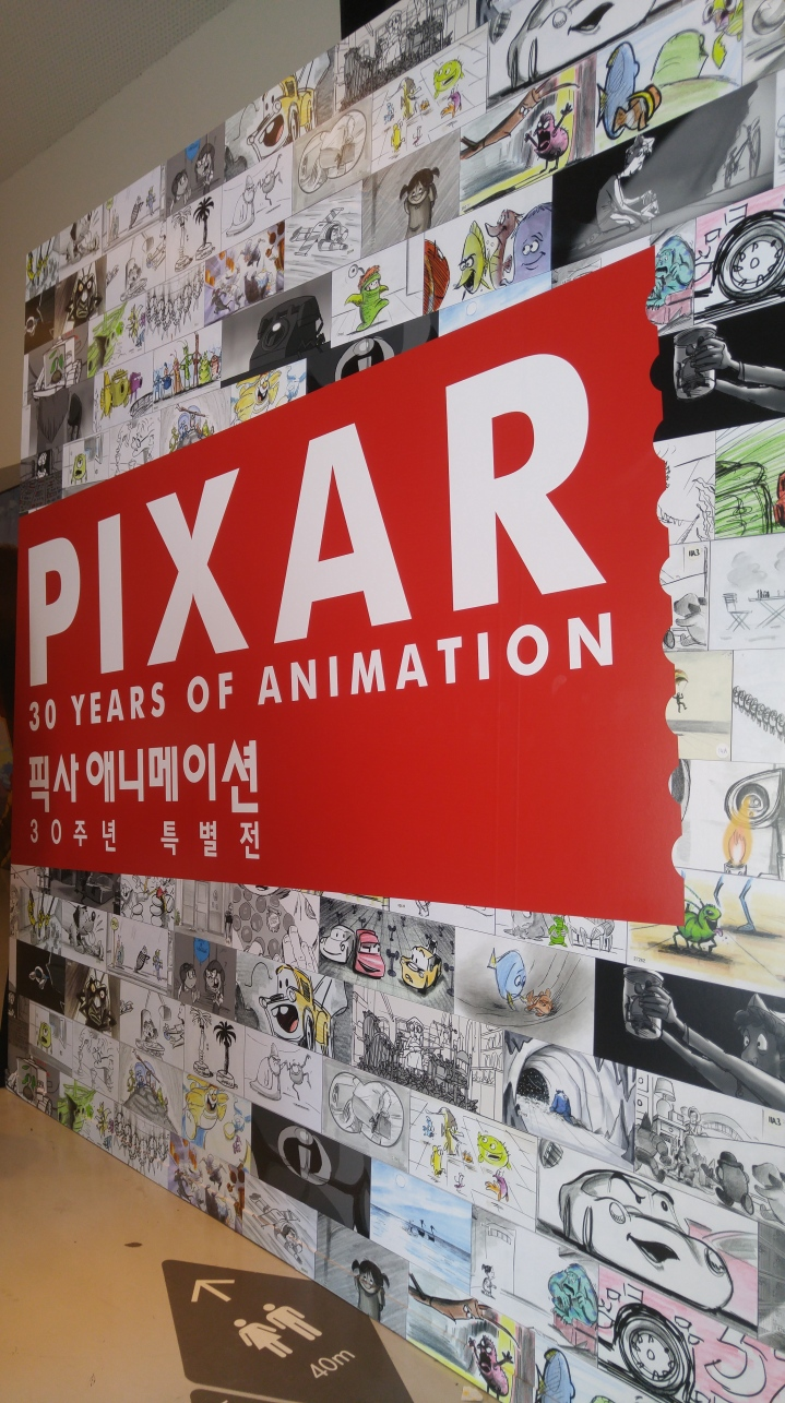 Pixar Animation Studios 30th Anniversary- Seoul DDP