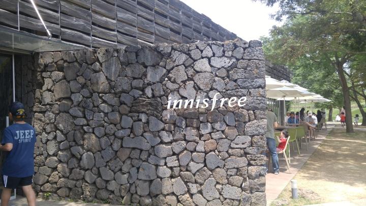 Innisfree Jeju House 이니스프리 제주하우스