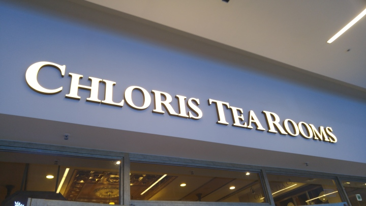 Chloris Tea Rooms 클로리스 티