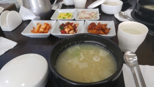 breakfast, dried fish soup, at the Korean restaurant
