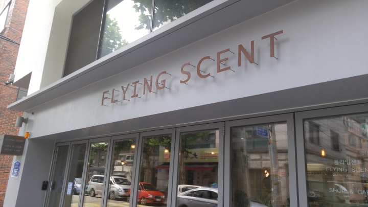 Flying Scent Lab Cafe and shop