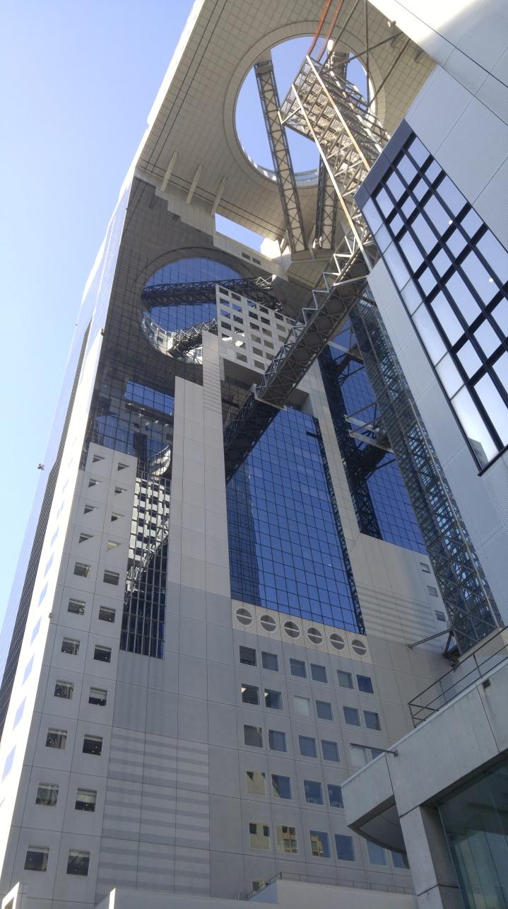 Umeda Sky Building梅田スカイビル