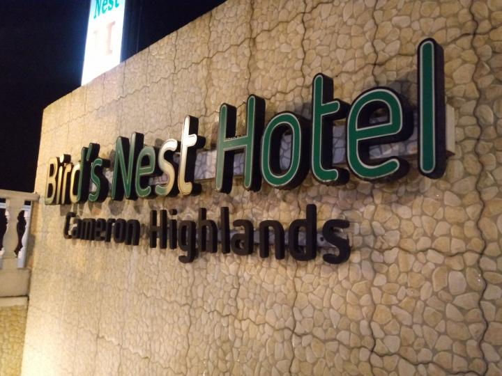 Bird's Nest Hotel