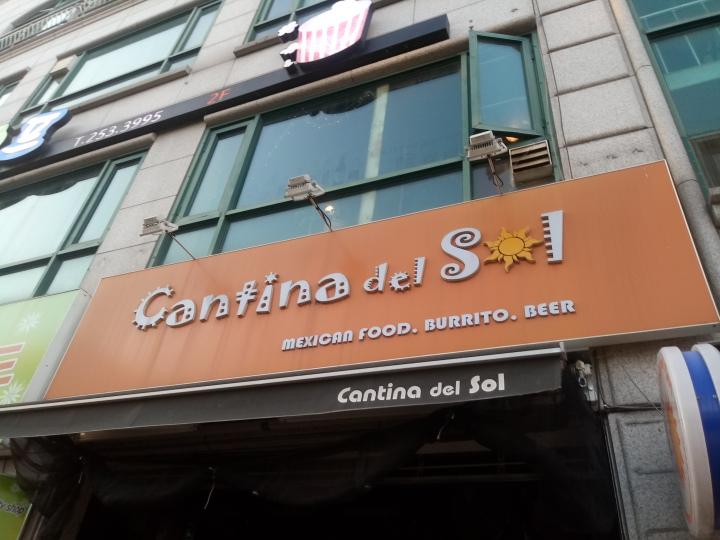 Cantina del Sol칸티나델솔