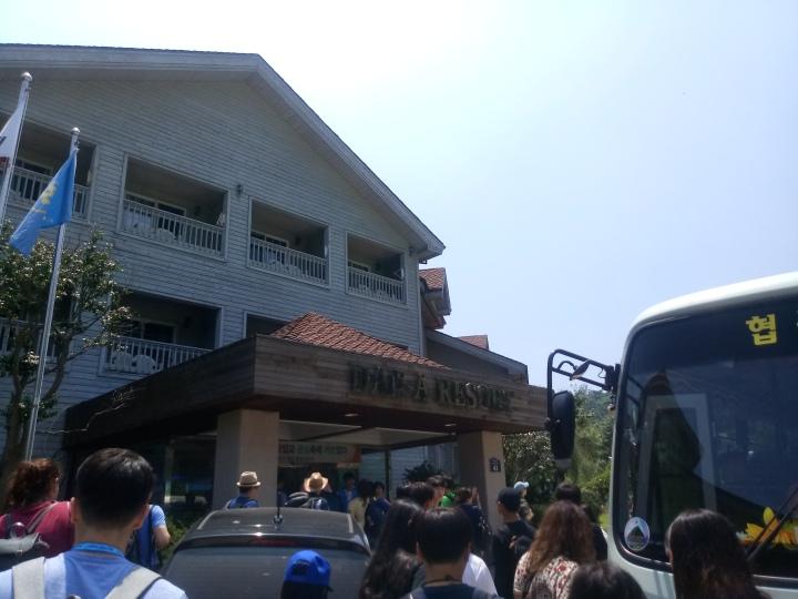 Dae-A Resort