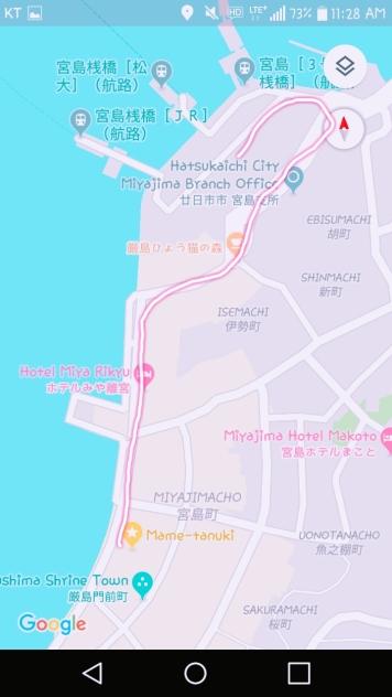 Mame-tanuki to the ferry terminal