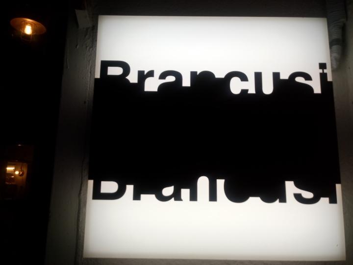 Brancusi Cafe