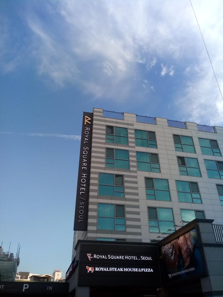Royal Square Hotel 로얄스퀘어 호텔서울