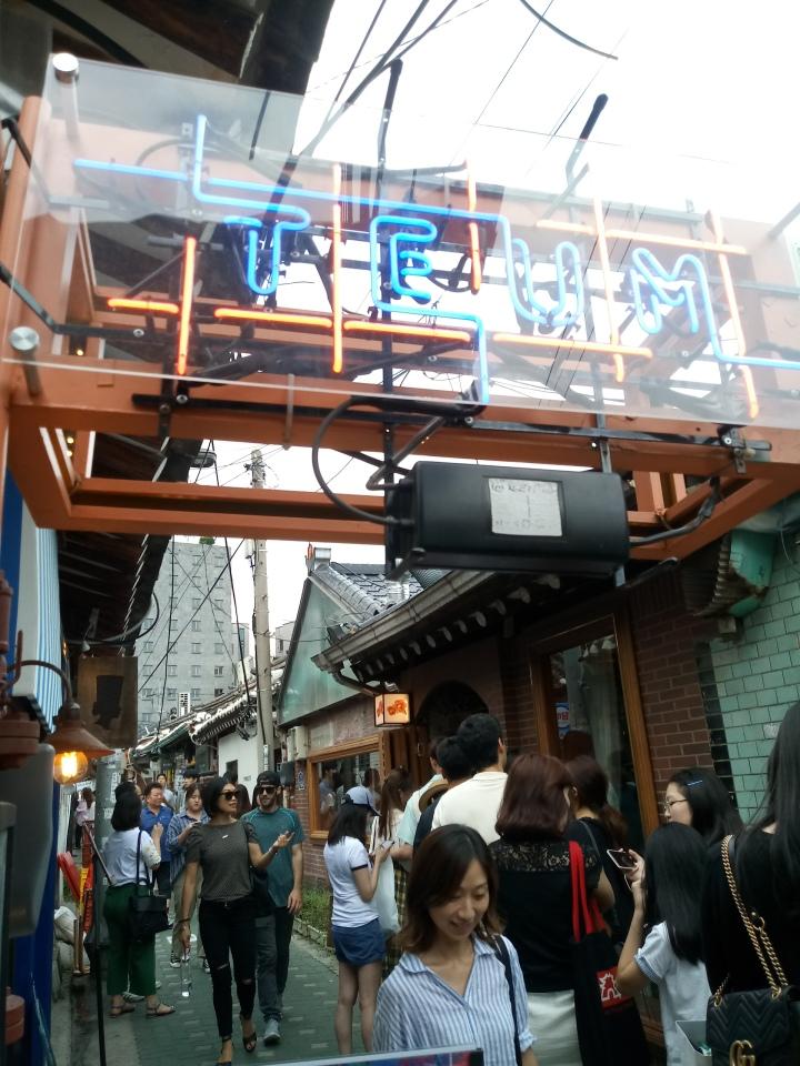 틈 Teum Cafe: Coffee andBeer