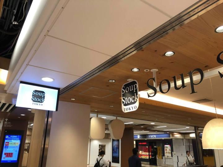 Soup Stock Tokyo