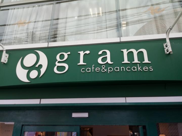 Gram cafe &pancakes