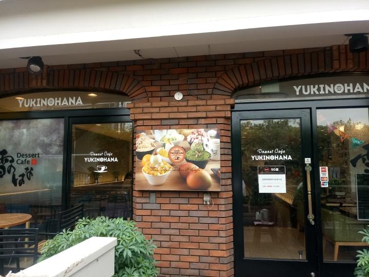 Yukinohana