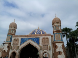 Picture of one of the entrances to the Arabian Coast