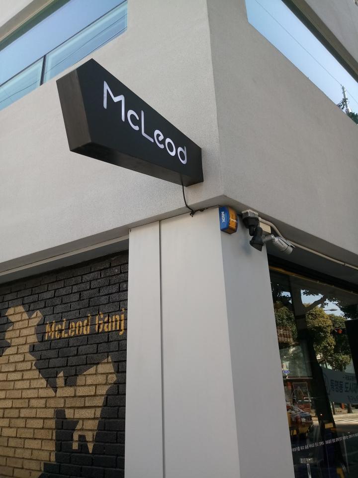 McLeod  맥그로드