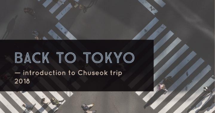 Chuseok in Tokyo
