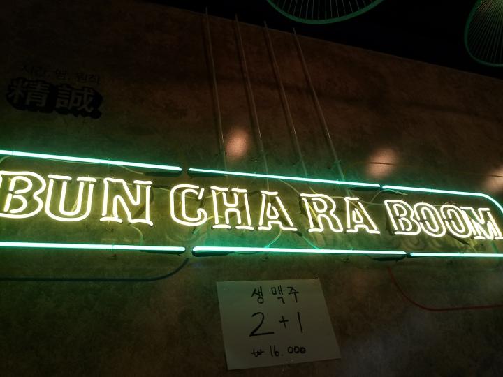 Bun Cha RaBoom