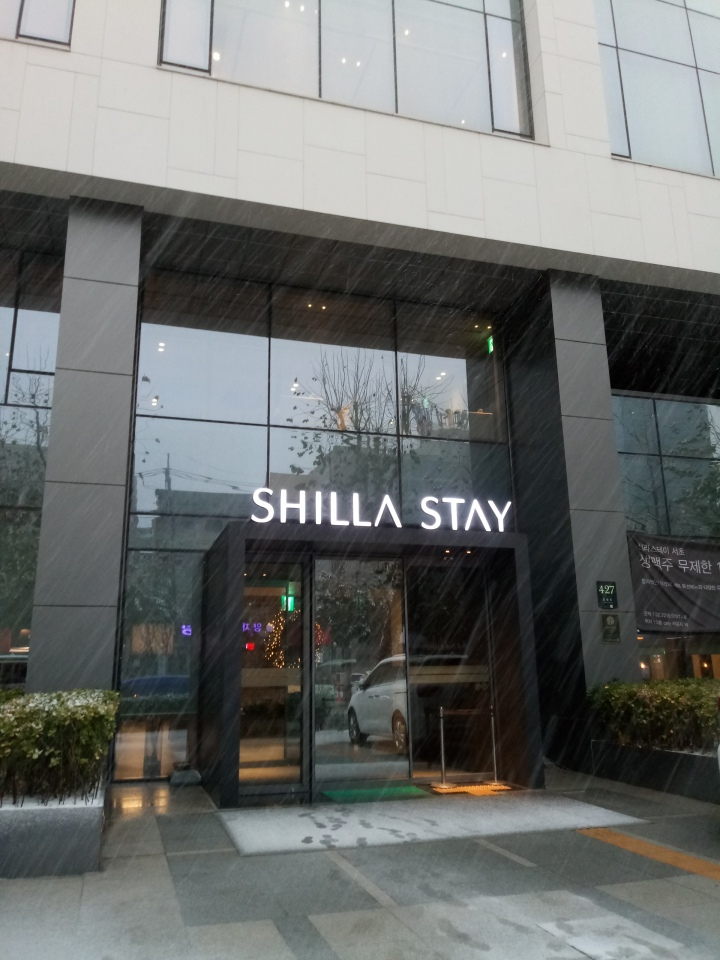 Shilla Stay Seocho