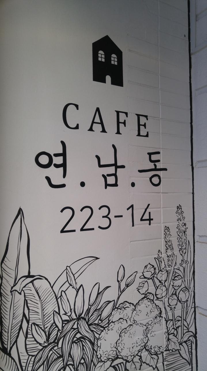 연 남 동 223-14cafe