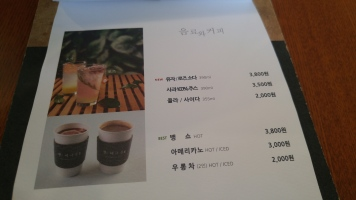 Drink menu with the yuzu soda I ordered and the rose soda my friend ordered.