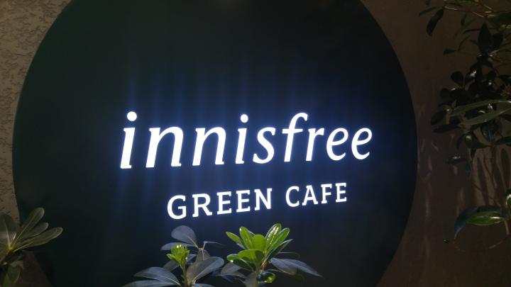 Innisfree Green Cafe 이니스프리명동점
