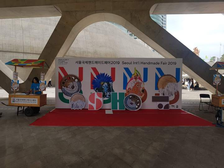Seoul International Handmade Fair 2019 서울국제핸드메이드페어