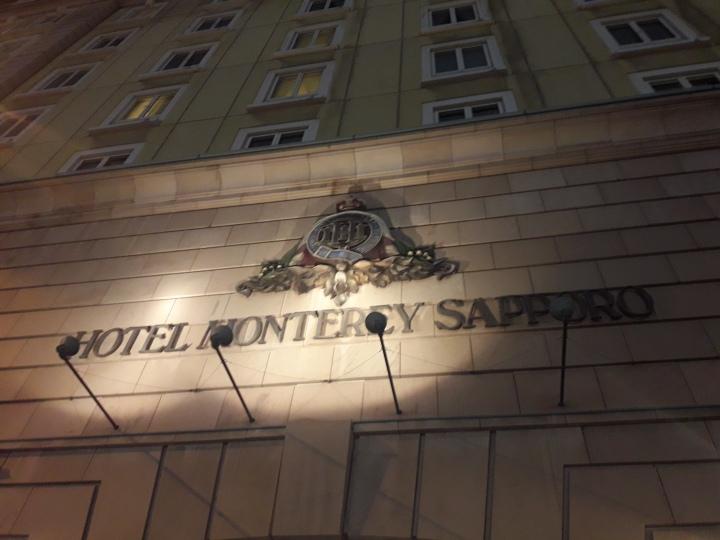 Hotel Monterey Sapporoホテルモントレ札幌