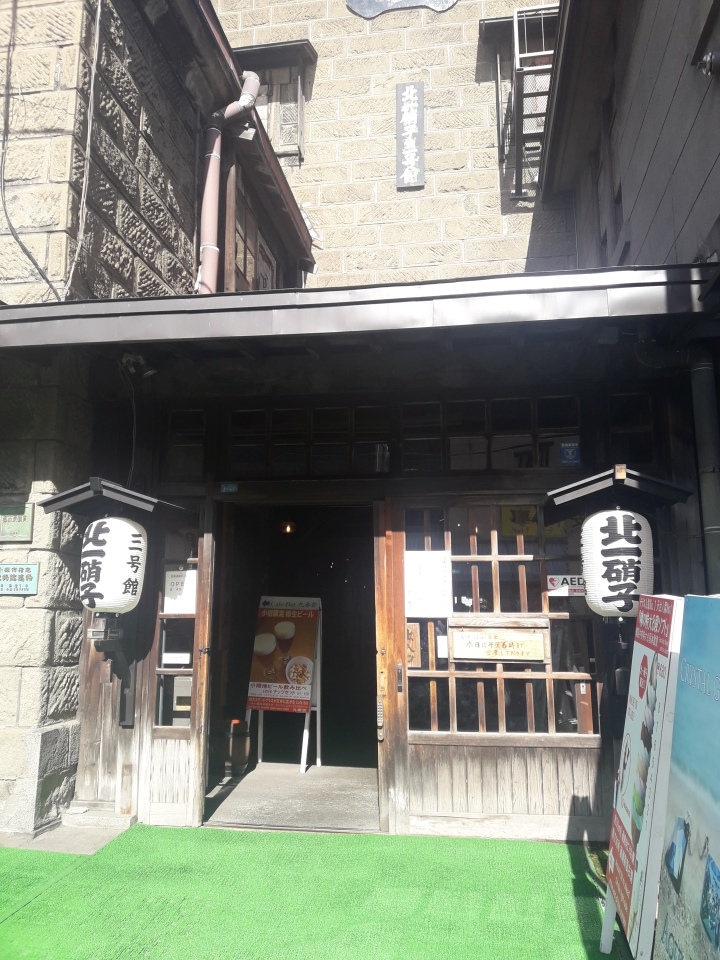 Kitaichi glass company restaurant and cafe 三号館 北一ホール
